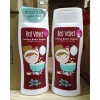 White Bath Cream 200ml Baby Bright Red Velvet ราคาพิเศษ