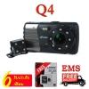 กล้องติดรถยนต์ Star Q4 กล้องติดรถยนต์อัจฉริยะ บันทึกภาพหน้าหลัง มีเตือนการชน เตือนออกนอกเลน ความคมชัดระดับ SuperHD 1296P