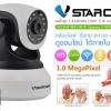 IP Camera Vstarcam C7824 1.0 Mp HD ONVIF