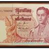 ธนบัตร ชนิดราคา ๑๐๐ บาท แบบที่ ๑๑ รุ่นที่ ๑ ด้านหลังเป็นรูปวัดพระศรีรัตนศาสดาราม ๓ ใบ
