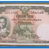 ธนบัตร ชนิดราคา ๒๐ บาท แบบ ๙ รุ่น ๖ (โทมัส) ลายเซ็น ๒ คนดัง เสริม+ป๋วย(S 39.1)