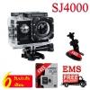 กล้องติดรถยนต์ SJCAM SJ4000 WIFICAM กล้องaction cam เอนกประสงค์ ของแท้ 100% (สีดำ)