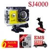 กล้องติดรถยนต์ SJCAM SJ4000 WIFICAM กล้องaction cam เอนกประสงค์ ของแท้ 100% (สีเหลือง)