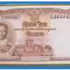 ธนบัตร ชนิดราคา ๑๐ บาท แบบ ๙ รุ่น ๖ (โทมัส) สภาพ Unc.