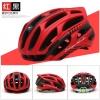 หมวกกันน๊อค จักรยาน ScoHiro-Work สีแดง