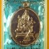 ท้าวมหาพรหม รุ่นเสวยสุข โดย บอย ท่าพระจันทร์ เนื้อทองแดง เลข 7706
