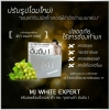 MJ Plus White Expert ครีมรักษาฝ้า กระ สูตรใหม่ ขาวขึ้น x4 เท่า ส่ง 1200 บาท