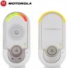 เครื่องฟังเสียงลูกร้อง BaBy Monitor Motorola mbp8