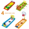 BO069 SET 4 FINGER BOARD GAMES 1 เซ็ตได้ ถึง 4 เกมส์ เสริมพัฒนาการ การสอดประสานความคิดกับร่างกาย