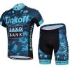 ชุดปั่นจักรยาน Tinkoff Saxo เสื้อปั่นจักรยาน และ กางเกงปั่นจักรยาน- M0F08