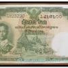 ธนบัตร ชนิดราคา ๒๐ บาท แบบที่ ๙ รุ่นที่ ๓ โทมัส ด้านหลังเป็นรูปพระที่นั่งอนันตสมาคม ลายเซ็น ส.วินิจฉัยกุล+ป๋วย