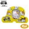I179 I-Bloom squishy Mini Tanker 2016 cat ขนาด 3 cm (Super Soft)ลิขสิทธิ์แท้ ญี่ปุ่น