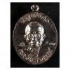 หลวงพ่อคูณ รุ่นปาฏิหารย์ EOD เหรียญหล่อโบราณ ปาฏิหาริย์ ๙๐ พิมพ์ครึ่งองค์ เนื้อนวะโลหะ หมายเลข ๕๗๙