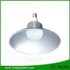 โคมไฟ HIGH BAY LED Light 50W ขั้ว E27