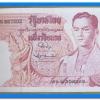 ธนบัตร ชนิดราคา ๑๐๐ บาท แบบที่ ๑๑ รุ่นที่ ๑