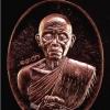 หลวงพ่อคูณ รุ่นปาฏิหาริย์ EOD เหรียญรูปไข่ พิมพ์ครึ่งองค์ เนื้อทองแดงผิวไฟ หมายเลขสวย ๑๓๐๐