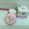 ครีมกันแดดรกแกะ arse day cream Essential Proctection SPF 50++