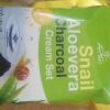 อาร์เซ Snail Aloevera Charcoal Cream Set สเนล อโรเวร่า ชาร์โคล