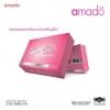 amado อมาโด้กล่องชมพู แก้ปัญหาที่ผู้หญิงไม่กล้าพูด