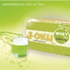 J-OKU Whey Diet Gluta Melon Drink 15 ซอง