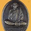 หลวงพ่อชื่น อินทปัญโญ วัดในปราบ จ.สุราษฎร์ธานี เหรียญรุ่นแรก ปี 2548