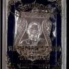 เหรียญพระครูอดุยคุณาธาร (หลวงพ่อหวน) เหรียญเลื่อนสมณศักดิ์ เนื้อเงิน พร้อมกล่อง สภาพซีล
