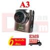 กล้องติดรถยนต์ Anytek A3 เลนส์+เซนเซอร์ Sony กลางคืนคมชัดมาก แม้บนถนนที่ไม่มีแสงไฟ