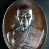 หลวงพ่อคูณ รุ่นปาฏิหาริย์ EOD เหรียญรูปไข่ พิมพ์ครึ่งองค์ เนื้อทองแดงรมมันปู หมายเลข ๓๓๔๐