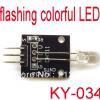 Automatic flashing colorful LED module KY-034