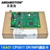 การ์ด CP5611 Siemens PCI slot MPI/DP
