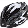 หมวกกันน๊อค จักรยาน ราคาถูก สีดำ