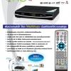 กล่องรับสัญญานดิจิตอลTV THAISAT-DVBT2