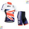 ชุดปั่นจักรยาน เสื้อปั่นจักรยาน และ กางเกงปั่นจักรยาน Sky ขนาด M