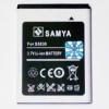 แบตเตอรี่ซัมซุง Galaxy Ace (Samsung) S5830