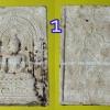 พระผงพิชิตมาร+พระผงพิชิตไพรี จัดสร้างโดยมูลนิธิธรรมธัช จ.ฉะเชิงเทรา ปี 2514..2 มีให้เลือกหลายองค์