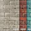 53103-1 วอลเปเปอร์ติดผนัง ลายอิฐ ลายหิน อัลบั้ม สายไหม