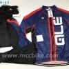 ชุดปั่นจักรยาน ขนาด 2XL ลดราคาพิเศษ รหัส D69 ราคา 700 ส่งฟรี EMS