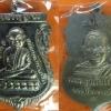 หลวงพ่อทวด 100 ปี อ.ทิม ศาลหลักเมือง เหรียญเสมาหัวโต หลวงพ่อทวด-อ.ทิม เนื้ออัลปาก้า หมายเลข ๑๑๐๙