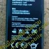 แบตเตอรี่ หัวเหว่ย HUAWEI G730 (HB4742A0RBC)