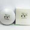 แป้งน้ำแร่ขั้นเทพ Secret Kiss Face Glow CC Cushion ส่ง 350 บาท