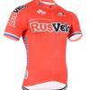 เสื้อปั่นจักรยาน แขนสั้น Rusvelo พร้อมส่ง