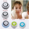 Clarisonic Facial cleanser brush replacement หัวแปรงผลิตภัณฑ์ทำความสะอาดผิวหน้า