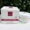 arse night cream ครีมจมูกข้าวกล้อง 5กรัม + Q10&Vitamin E