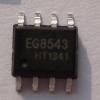 ไอซี eg8543