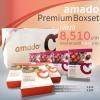 Amado Premium Boxset (กล่องส้ม 9 กล่อง +กล่องม่วง 6 กล่อง) ฟรี สายวัดอมาโด้ 1 ชิ้น