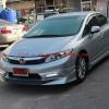 ชุดแต่งรอบคัน Honda Civic 2012 2013 VIP SPORT