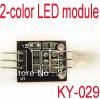 Yin Yi 2-color LED Module 5mm Module KY-029