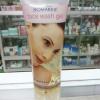Normarks Face wash gel with vitamin เจลล้างหน้าผสมวิตามิน