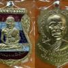 หลวงพ่อทวด 100 ปี อ.ทิม ศาลหลักเมือง เหรียญเสมาหน้าเลื่อน หลวงพ่อทวด-อ.ทิม เนื้อทองแดงนอกลงยาราชาวดี สีธงชาติ หมายเลข ๓๖๗