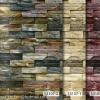 53107-2 วอลเปเปอร์ติดผนัง ลายอิฐ ลายหิน อัลบั้ม สายไหม